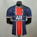 paris saint germain mannen uit voetbal shirts 2021