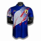 japan mannen thuis player voetbal shirts 1994